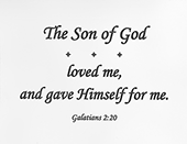 "Small Frameable 11"" x 8.5"" Son of God Calligraphy Text: The Son of God … loved me, and gave Himself for me. Galatians 2:20 by ShareWord Wall Witness"