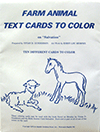 Farm Animal Text Cards to Color: Verses on Salvation by Vivian Gunderson