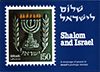 Shalom and Israel by Jan Rouw